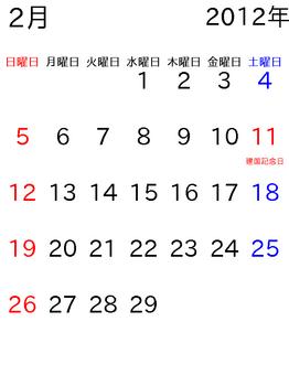 2012/02